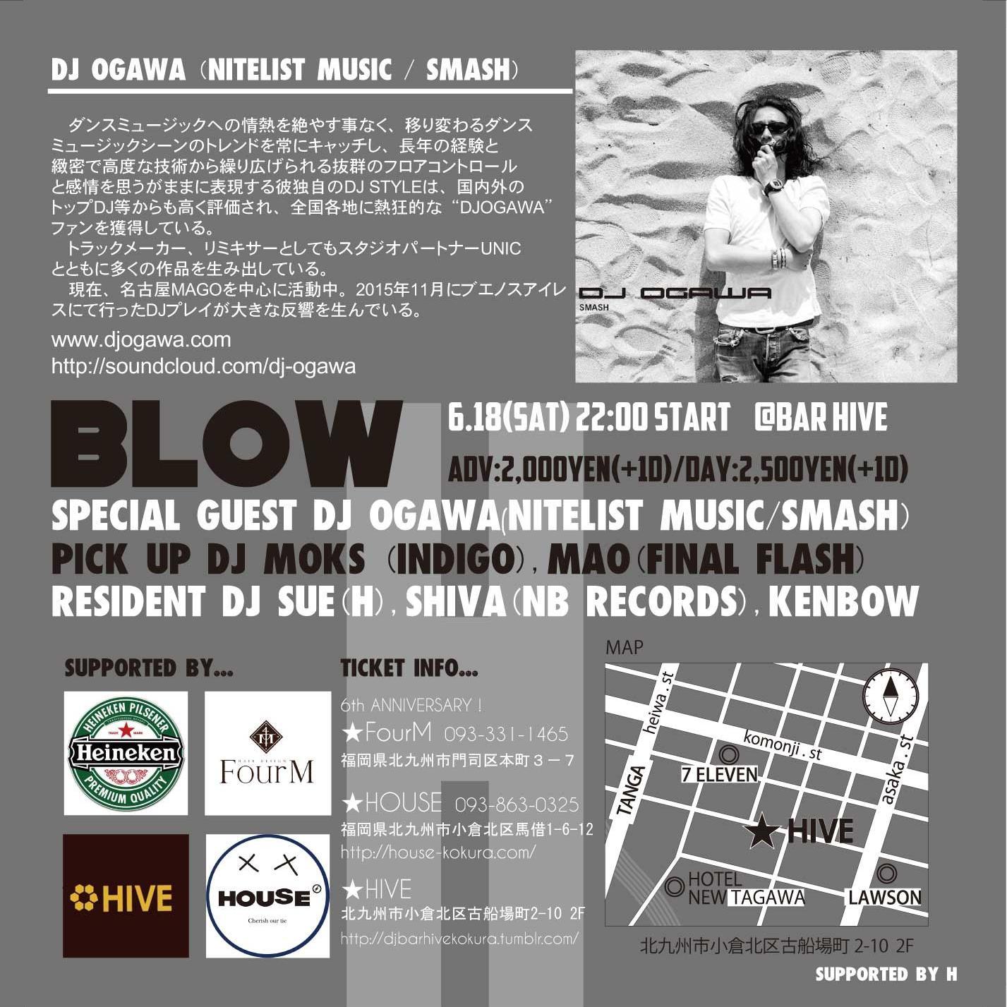6.18-BLOW-DJ-OGAWA-ura