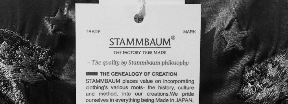 SUTMMBAUM